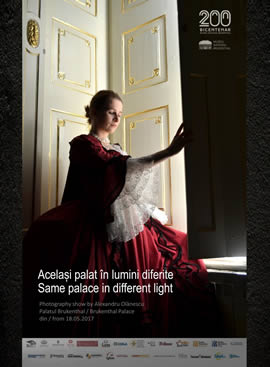 Exhibition: Same palace in a different light